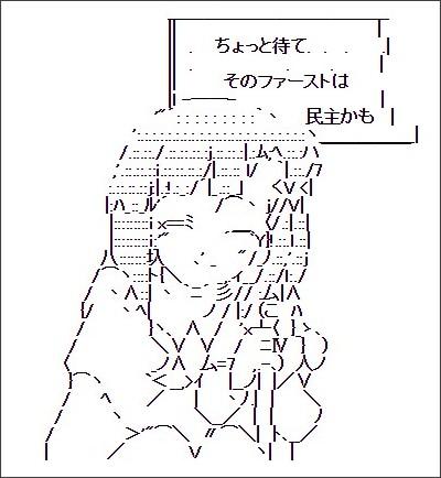 http://livedoor.blogimg.jp/yasuko1984ja-oku/imgs/b/2/b250475b.png