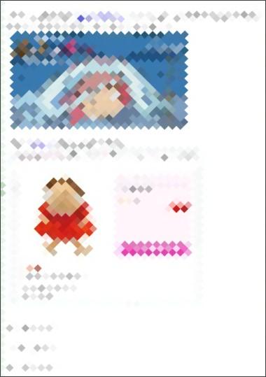 http://migzou.blog84.fc2.com/blog-entry-186.html