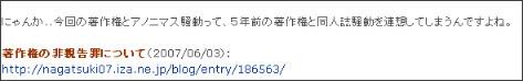 http://nagatsuki07.iza.ne.jp/blog/entry/2737025/