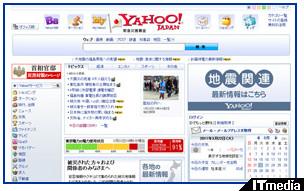 http://www.itmedia.co.jp/news/articles/1103/22/news063.html
