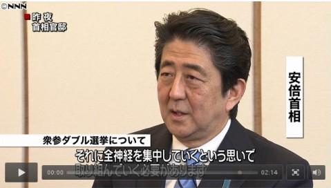 http://www.news24.jp/articles/2016/04/29/04328948.html