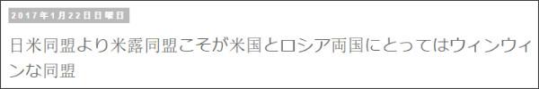 http://tokumei10.blogspot.com/2017/01/blog-post_53.html