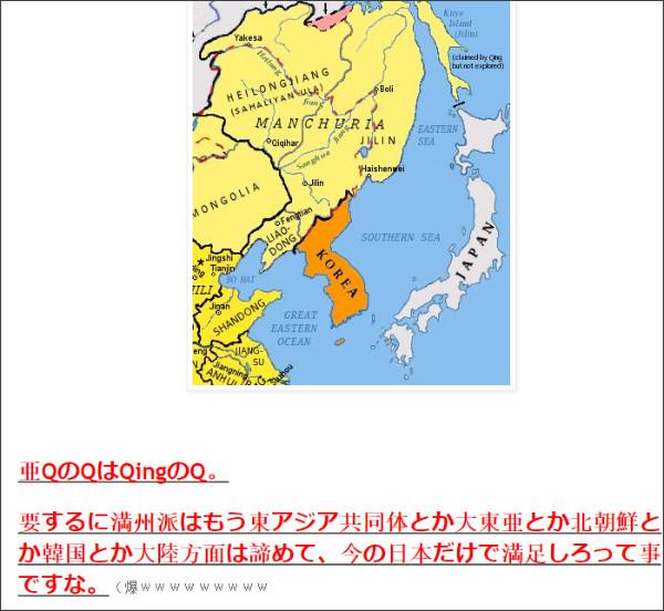 http://tokumei10.blogspot.com/2017/09/blog-post_56.html