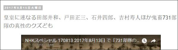 http://tokumei10.blogspot.com/2017/08/731.html