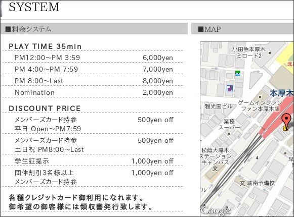 http://atsugi-myboom.com/system.php