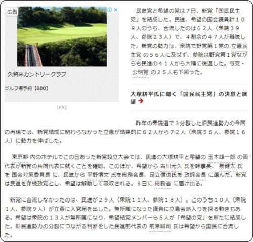 https://www.asahi.com/articles/ASL575JDJL57UTFK01C.html