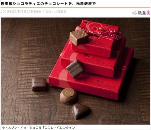 Jbbs.livedoor.jp