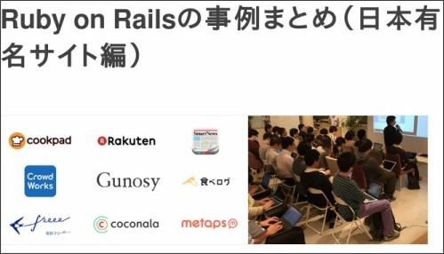 http://skillhub.jp/blogs/177