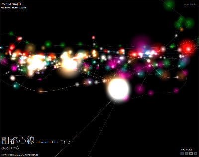 http://nulldesign.jp/metrogram3d/
