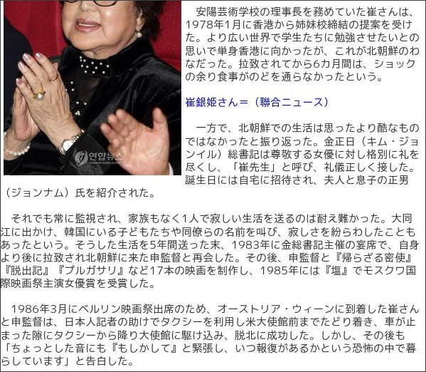 http://news.brokore.com/content_UTF/Read.jsp?num=8135