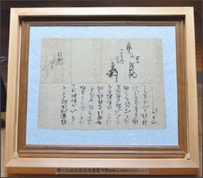 http://www.chunichi.co.jp/article/shizuoka/20161229/images/PK2016122902100025_size0.jpg