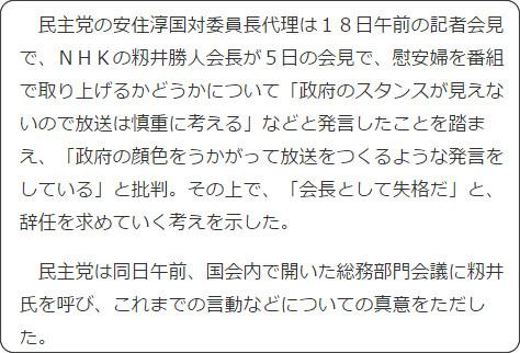 http://www.sankei.com/politics/news/150218/plt1502180020-n1.html