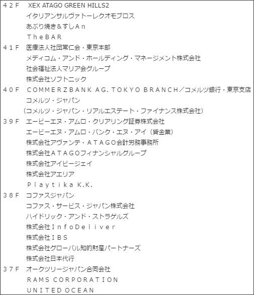 http://webcache.googleusercontent.com/search?q=cache:xCXOek68dHAJ:tcc2.seesaa.net/article/425119121.html+&cd=1&hl=ja&ct=clnk&gl=jp