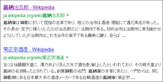 http://www.google.co.jp/#site=&source=hp&q=%E5%98%89%E7%B4%8D%E5%AE%B6%E3%80%80%E5%BE%A1%E5%BD%B1&oq=%E5%98%89%E7%B4%8D%E5%AE%B6%E3%80%80%E5%BE%A1%E5%BD%B1&gs_l=hp.3...2688.7234.0.7989.9.9.0.0.0.0.130.1119.0j9.9.0...0.0...1c..17.hp.niXqZi86rXk&bav=on.2,or.&bvm=bv.48293060,d.cGE&fp=24ca91628683d825&biw=785&bih=781