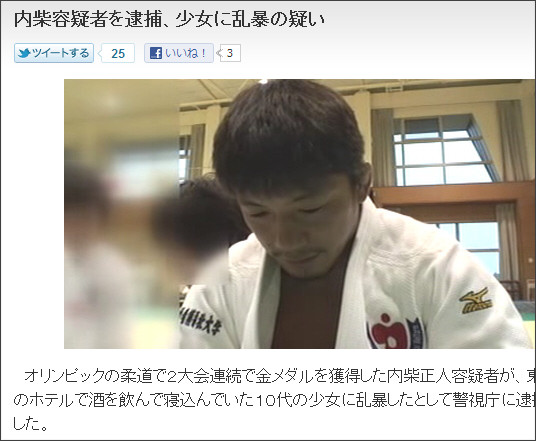 http://news.tbs.co.jp/newseye/tbs_newseye4895219.html