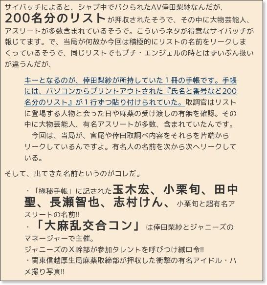 http://shadow-city.blogzine.jp/net/2008/11/200_ec6f.html