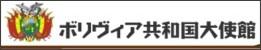 http://www.embabol.jp/
