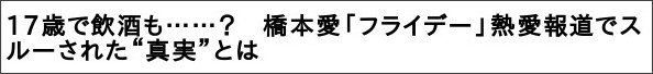 http://news.nicovideo.jp/watch/nw619703