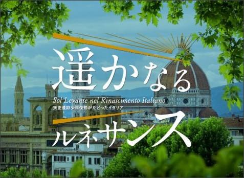 http://www.fujibi.or.jp/assets/templates/harukanaru/img/cover_sp.jpg
