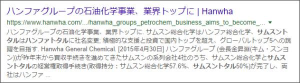 https://www.google.co.jp/search?ei=YUdSWuusKKqc0gKD-pGwDg&q=%E3%83%8F%E3%83%B3%E3%83%95%E3%82%A1%E3%83%88%E3%82%BF%E3%83%AB%E3%80%80%E3%82%B5%E3%83%A0%E3%82%B9%E3%83%B3%E3%83%88%E3%82%BF%E3%83%AB&oq=%E3%83%8F%E3%83%B3%E3%83%95%E3%82%A1%E3%83%88%E3%82%BF%E3%83%AB%E3%80%80%E3%82%B5%E3%83%A0%E3%82%B9%E3%83%B3%E3%83%88%E3%82%BF%E3%83%AB&gs_l=psy-ab.3...10510.15907.0.16295.17.17.0.0.0.0.242.2214.0j13j1.14.0....0...1c.1j4.64.psy-ab..3.1.158...0.0.Ug93OOzVMrk