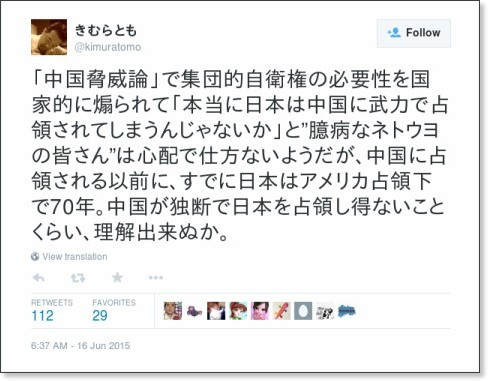 https://twitter.com/kimuratomo/status/610803447546421249