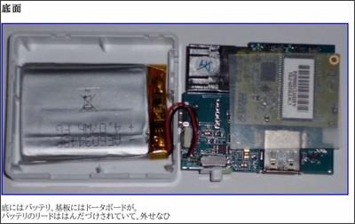 http://www.yamasita.jp/meobanksd/2012/11/taxan-meobank-sd.html