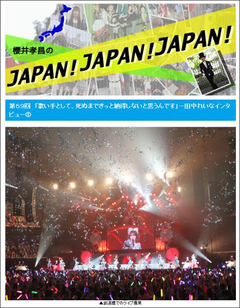 http://asianbeat.com/ja/jjj/jjj059.html