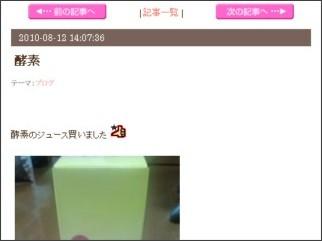 http://ameblo.jp/kusumikoharu-blog/entry-10617419263.html