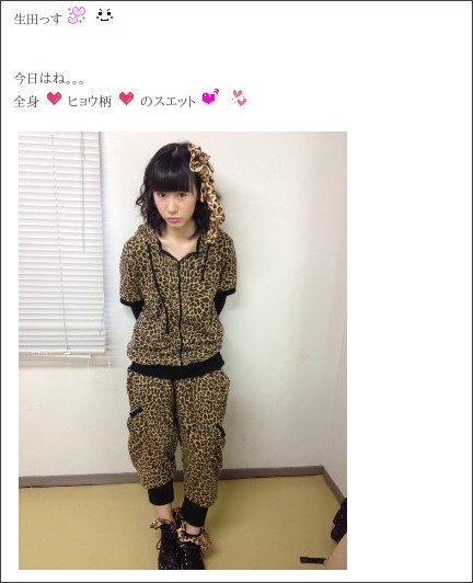 http://ameblo.jp/morningmusume-9ki/entry-11476963284.html