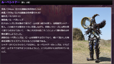 http://www.tv-asahi.co.jp/tqg/contents/Shadow/0011/