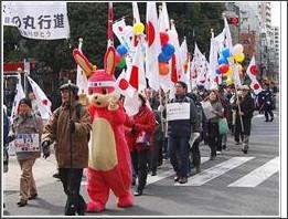 http://sankei.jp.msn.com/west/west_life/news/130224/wlf13022420300028-n2.htm
