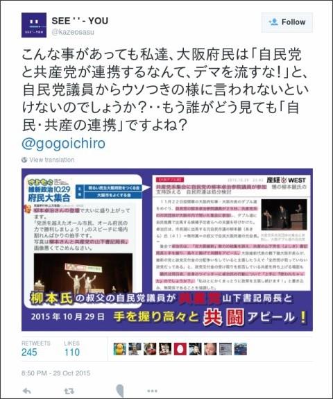 https://twitter.com/kazeosasu/status/659940305802629124