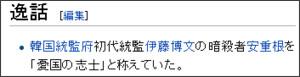 http://ja.wikipedia.org/wiki/%E9%87%8E%E6%9D%91%E7%A7%8B%E4%BB%8B