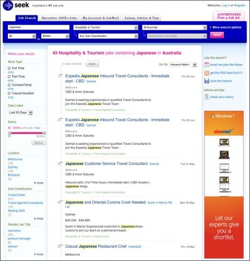 http://www.seek.com.au/JobSearch?DateRange=31&Keywords=Japanese&industry=1212&nation=3000&SearchType=browse+search