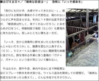 http://www.the-miyanichi.co.jp/special/kouteieki/index.php?id=197&paging=10