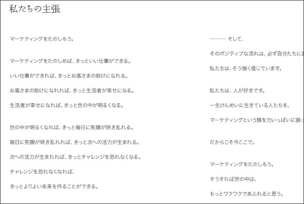 http://www.mediainteractive.co.jp/