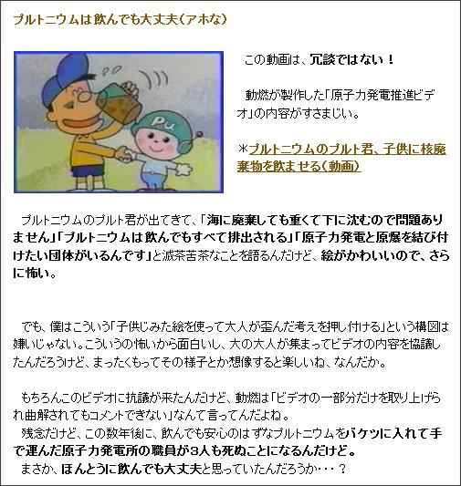 http://aotz.exblog.jp/6184677/