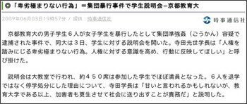 http://news.livedoor.com/article/detail/4185248/