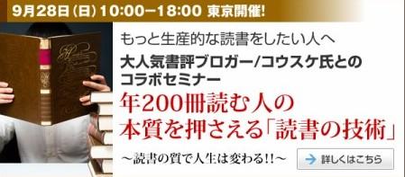http://www.syuukanka.com/index.html