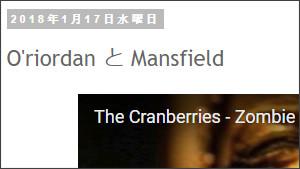 http://tokumei10.blogspot.com/2018/01/oriordan-mansfield.html