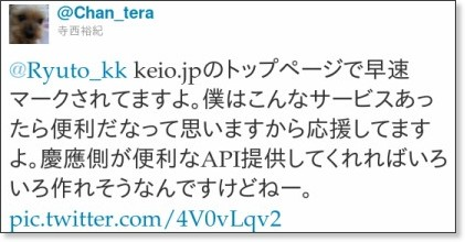 http://twitter.com/#!/Chan_tera/status/129138778756485121/photo/1