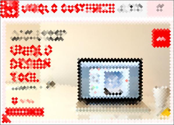 http://www.uniqlo.com/customize/top.html