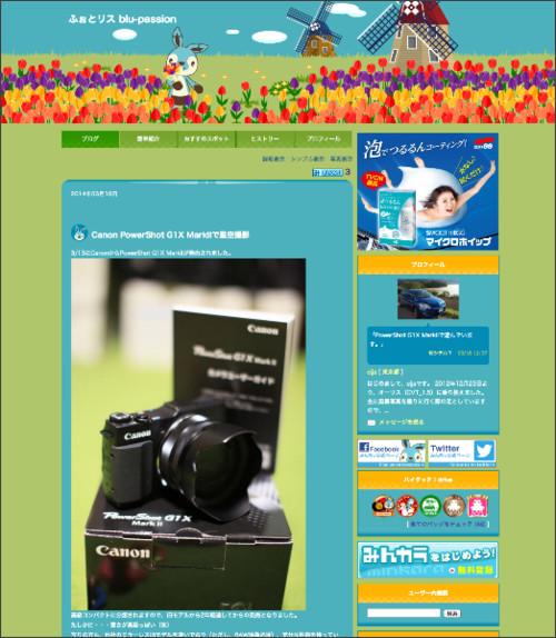 http://minkara.carview.co.jp/userid/725544/blog/32591308/