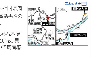 http://kyushu.yomiuri.co.jp/news/national/20130722-OYS1T01160.htm