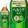 ヘルシア緑茶(350mL*24本入)