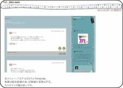 http://momokasudou.blog.fc2.com/blog-entry-60.html