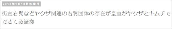 http://tokumei10.blogspot.com/2018/01/blog-post_79.html