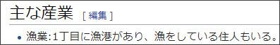 https://ja.wikipedia.org/wiki/%E3%81%8B%E3%81%8D%E9%81%93
