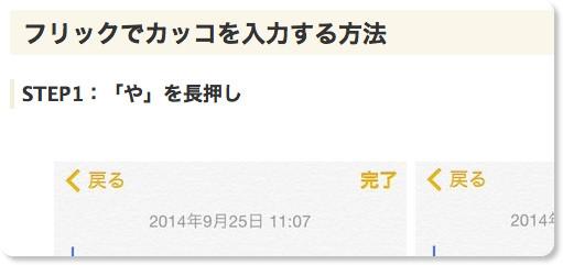 http://nanapi.jp/118783/