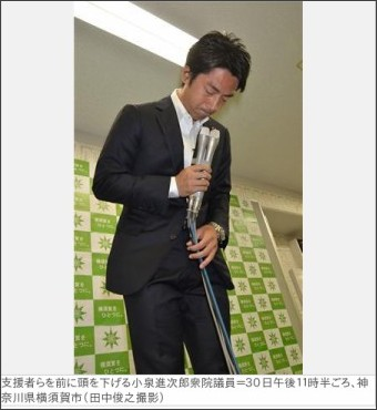 http://www.iza.ne.jp/news/newsarticle/politics/localpolicy/666023/slideshow/588167/